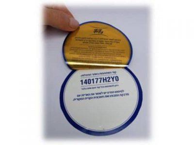 Multilayer-Labels4-640x480